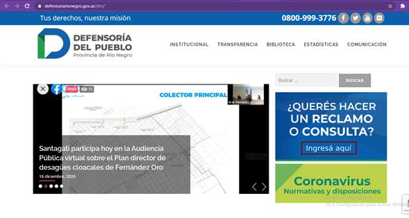 Qué es Sura en Banco Patagonia